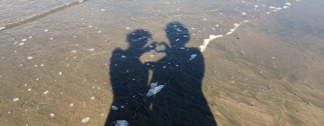 Playa Zancudo – Unsere Geschichte